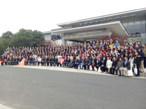 The group of conference attendees in China