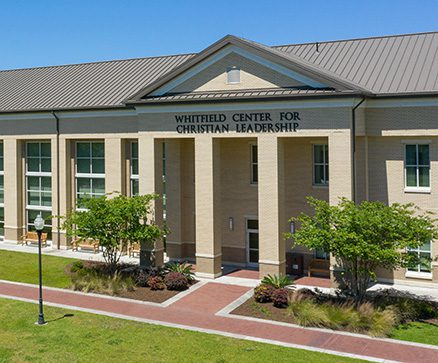 The entrance to the Whitfield Center for Christian Leadership at Charleston Southern University.