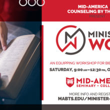 Minister the Word event