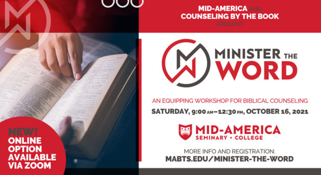 Minister the Word conference